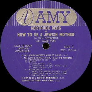 Gertrude Berg & Dan Greenburg - How To Be A Jewish Mother 1965 Label 2